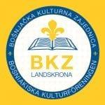Godišnja skupština 2016/2017