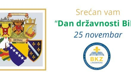 Srećan vam Dan državnosti BiH 25 novembar